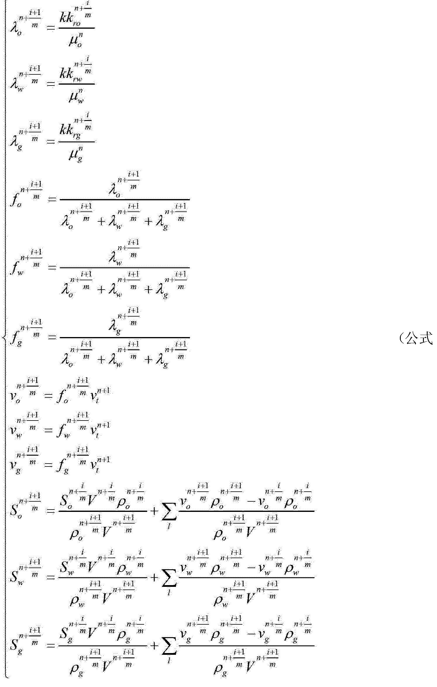 Figure CN103246820AD00111