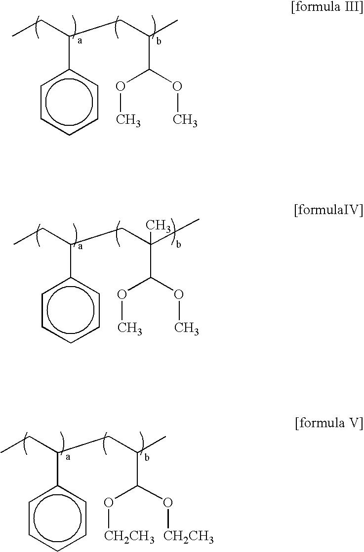 Figure US07033729-20060425-C00011