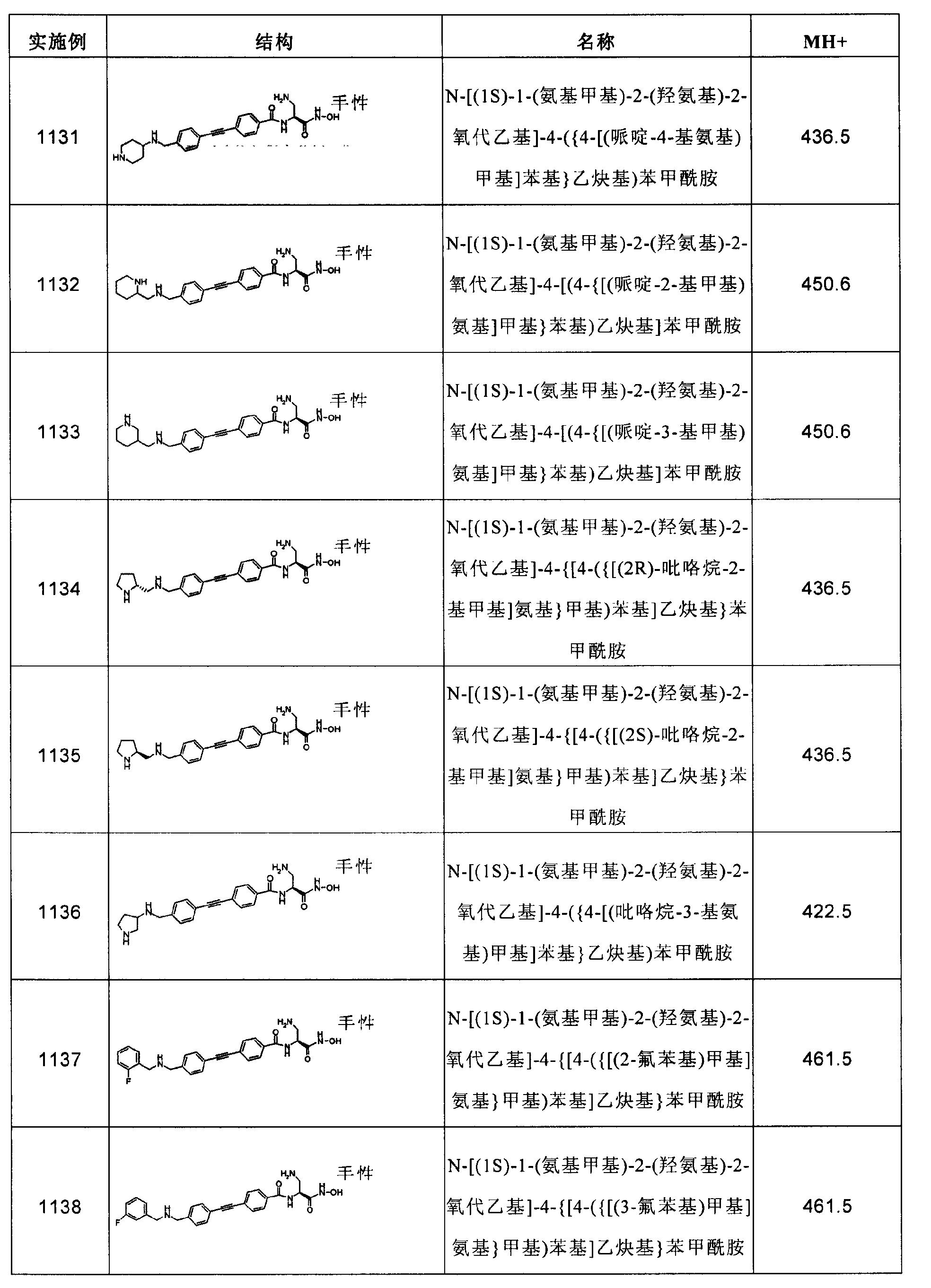 Figure CN102267924AD02651