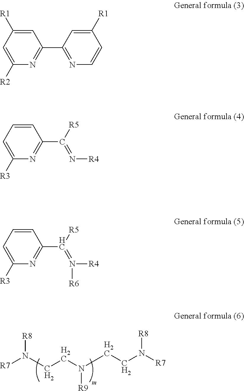 Figure US20100021635A1-20100128-C00003