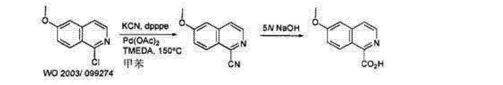 Figure CN102378762AD00993