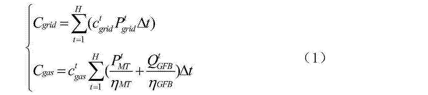 Figure CN106950840AC00021