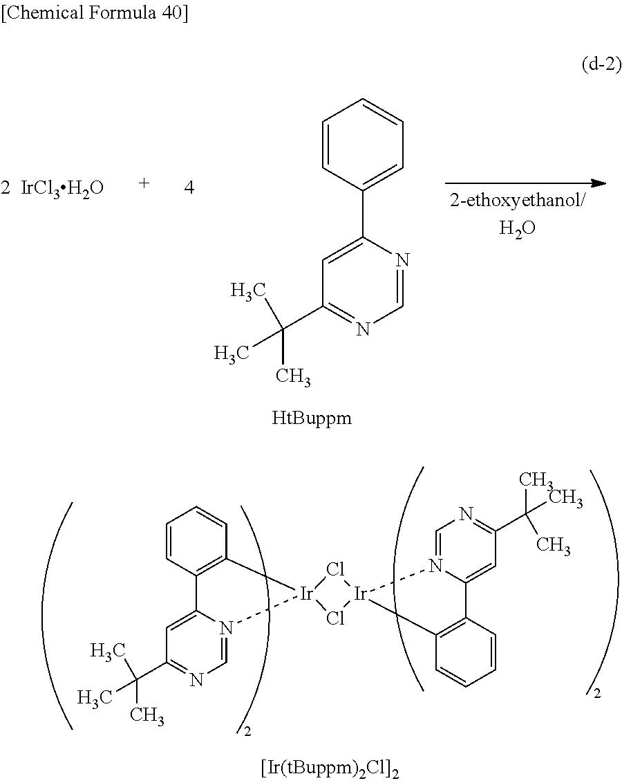 Figure US09385328-20160705-C00047