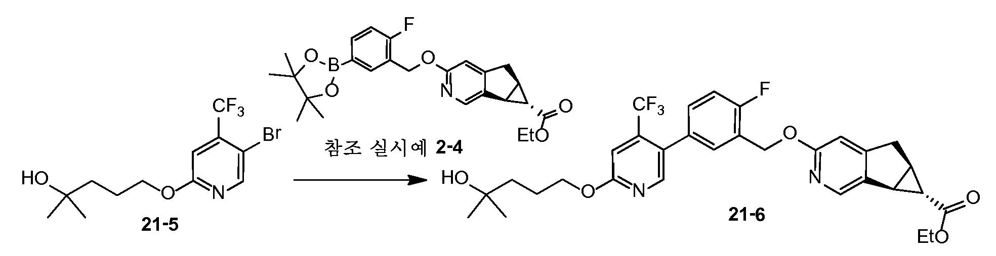 Figure pct00285