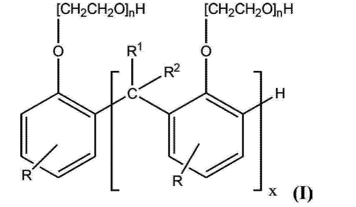 Figure CN103173266AC00031
