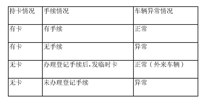 Figure CN204252043UD00061