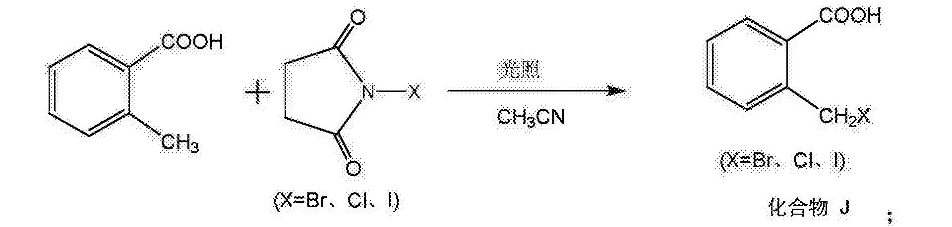 Figure CN105330638AC00021