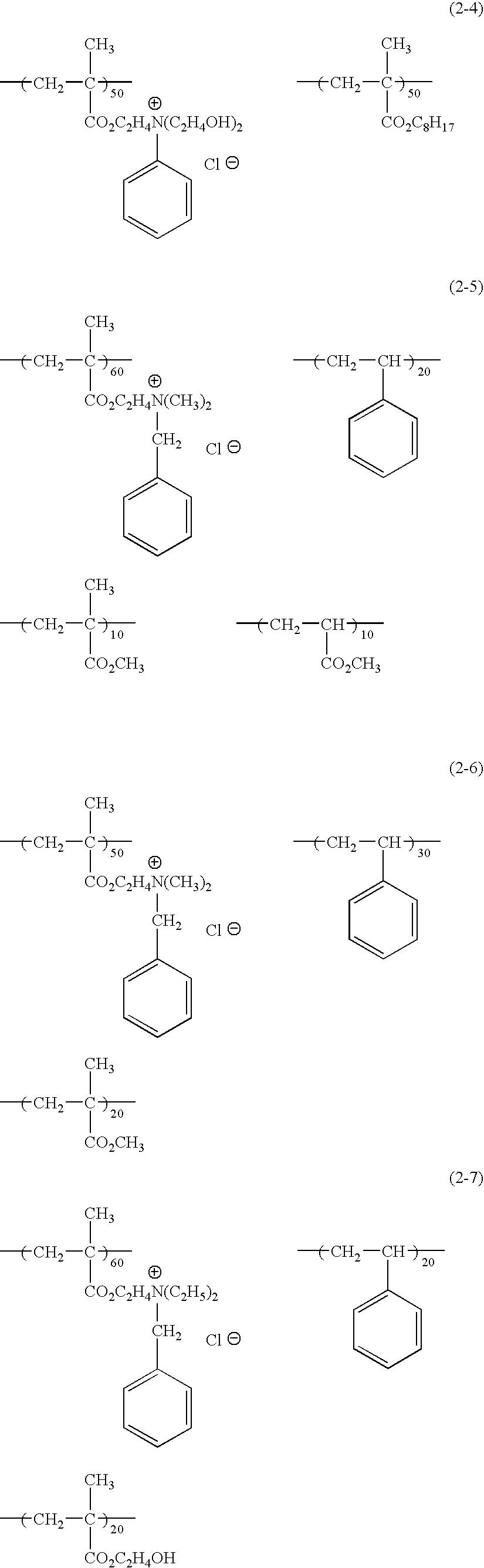Figure US07086726-20060808-C00159