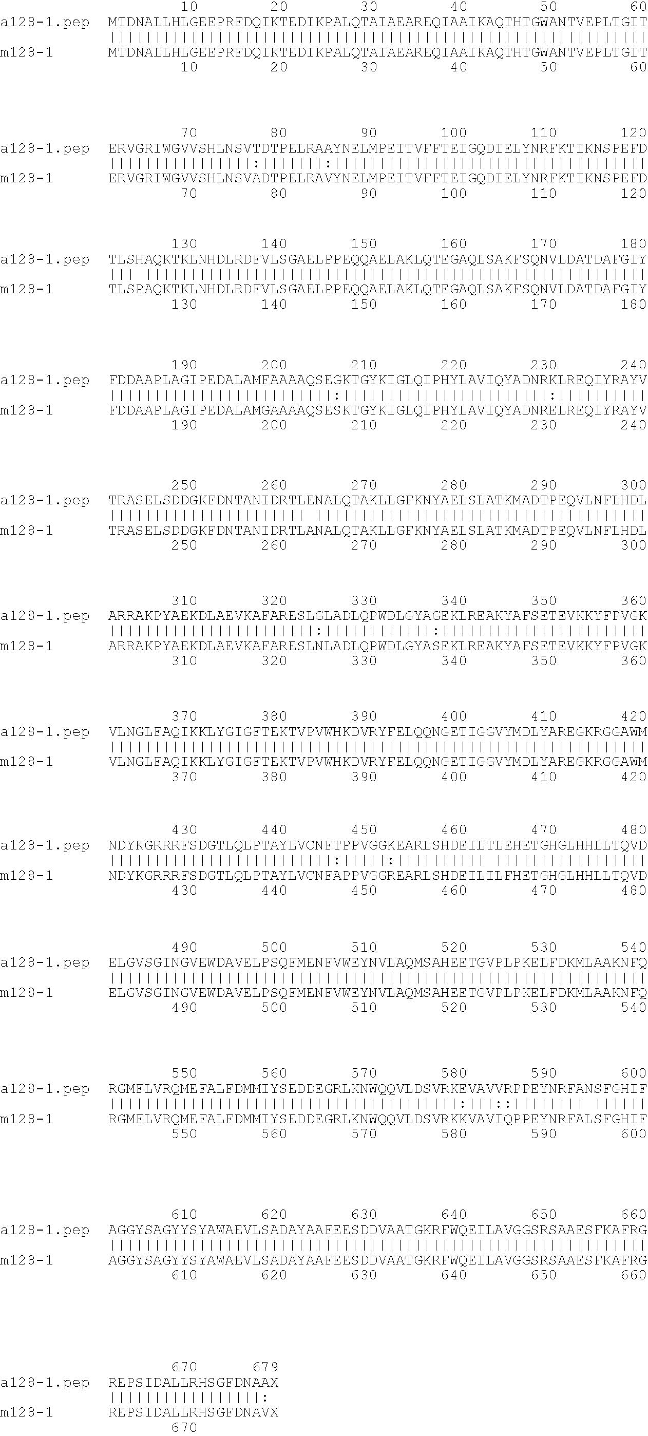 Figure US07576176-20090818-C00020