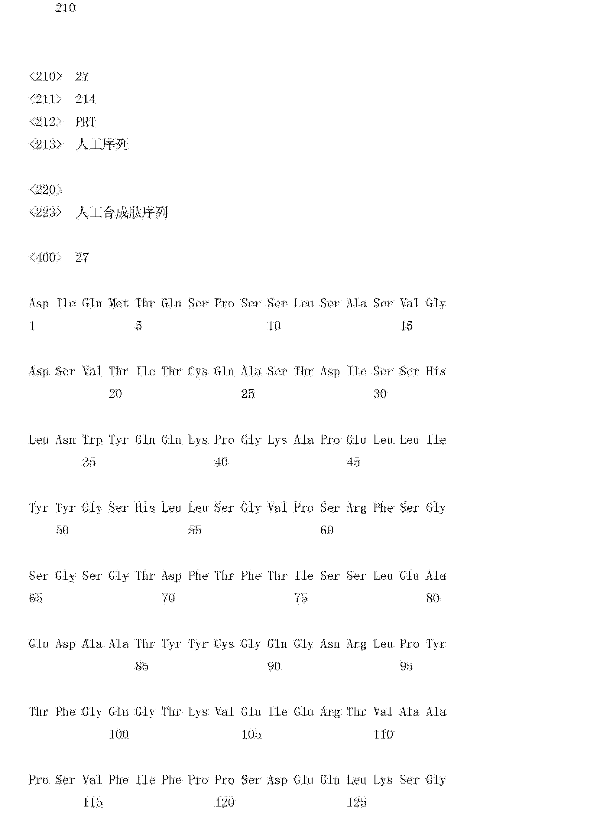 Figure CN102993304AD01051