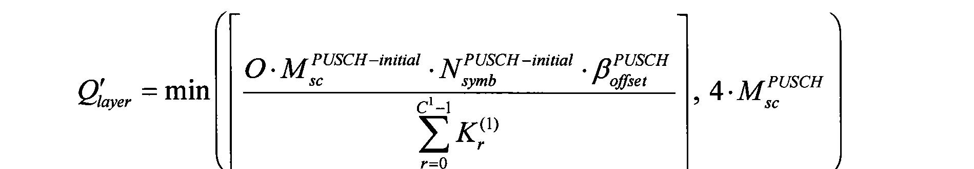 Figure CN101902313BD00233