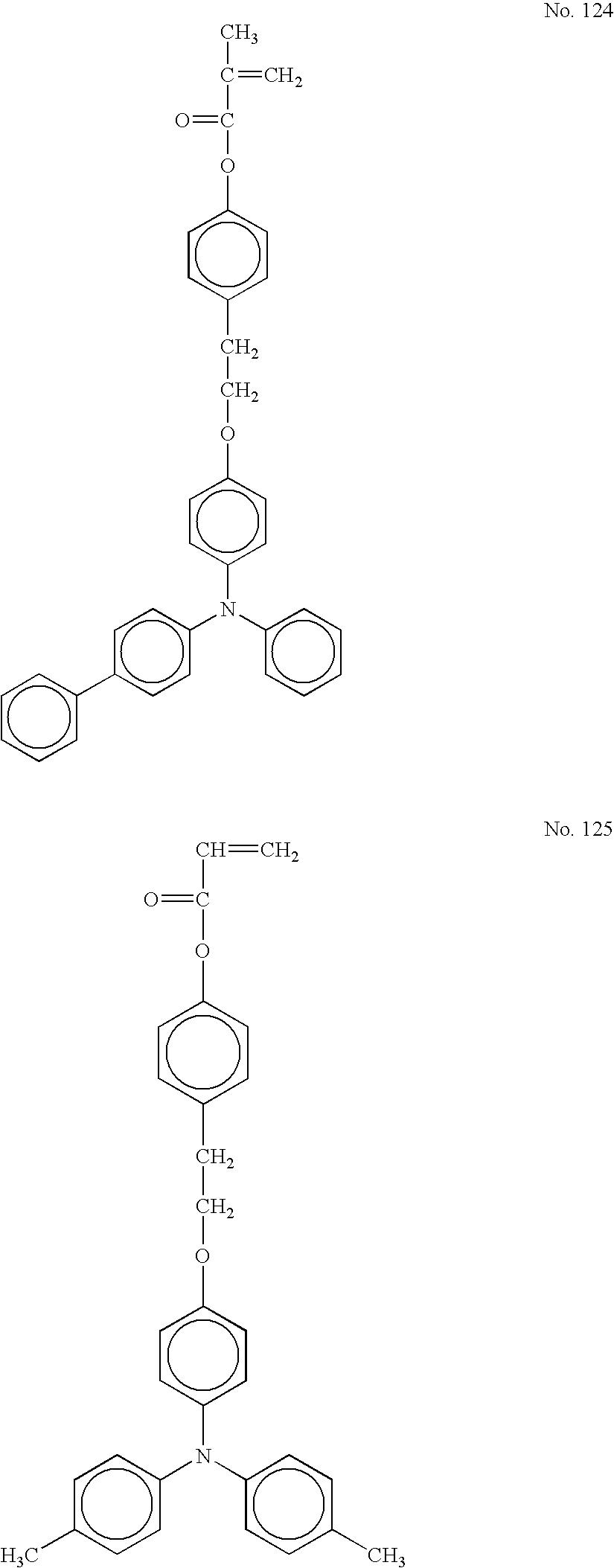 Figure US20050158641A1-20050721-C00057
