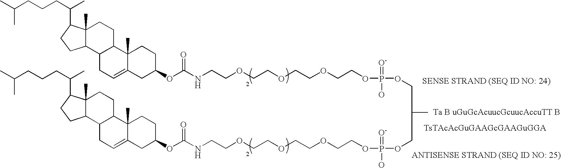 Figure US07833992-20101116-C00199