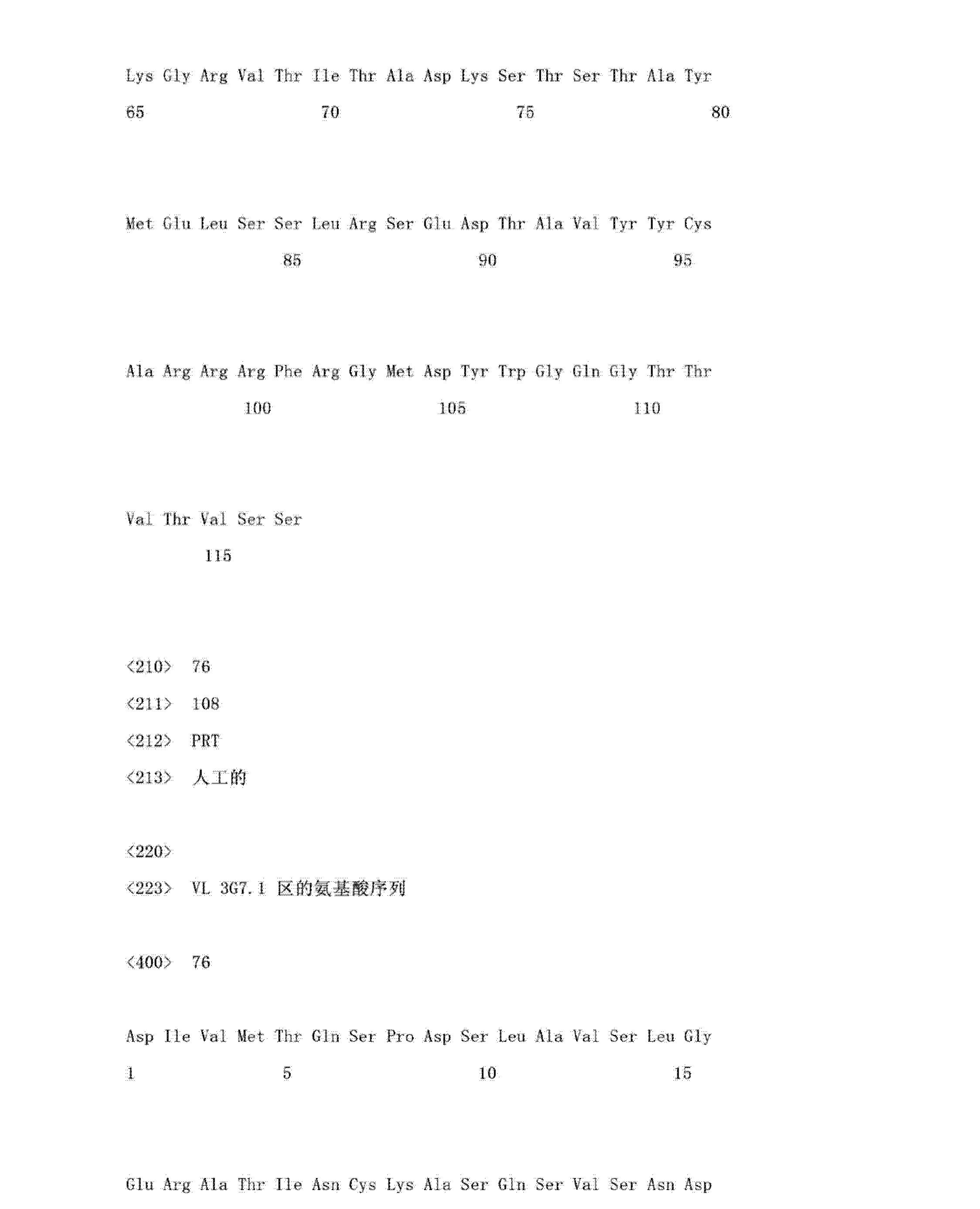 Figure CN103145838AD01891