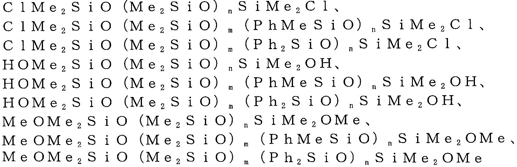 Figure 112012090908306-pat00003