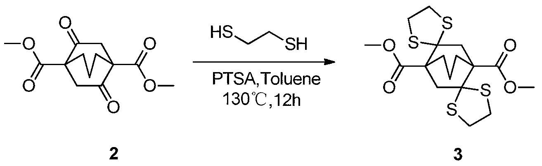 Figure PCTCN2017084604-appb-000111