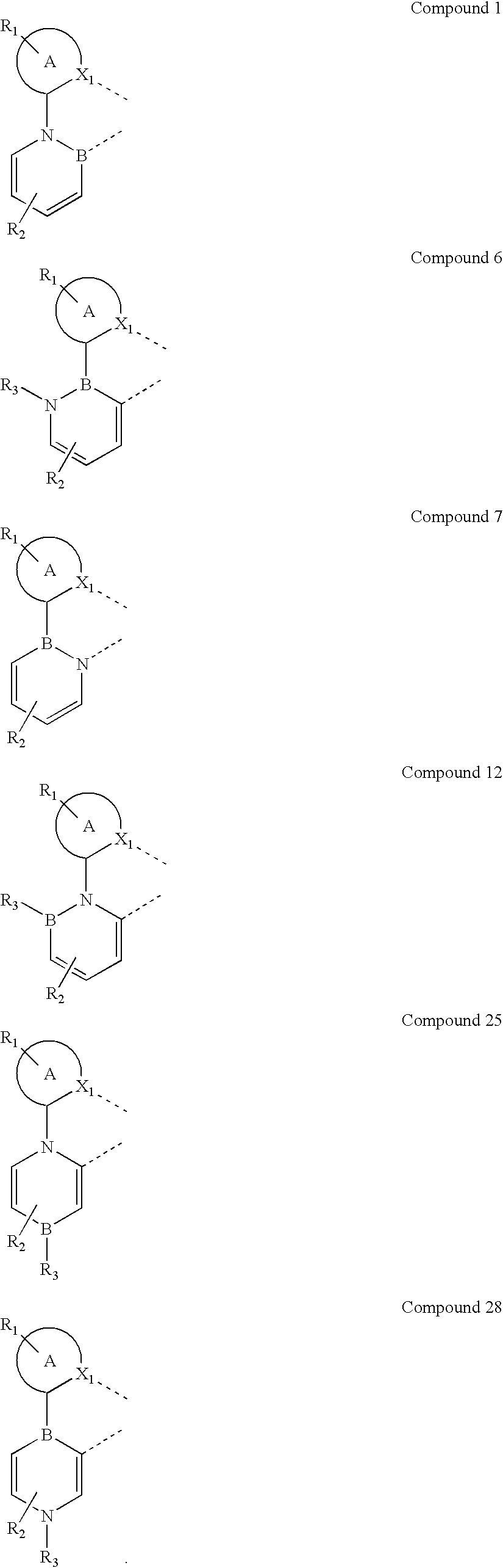 Figure US08586203-20131119-C00043