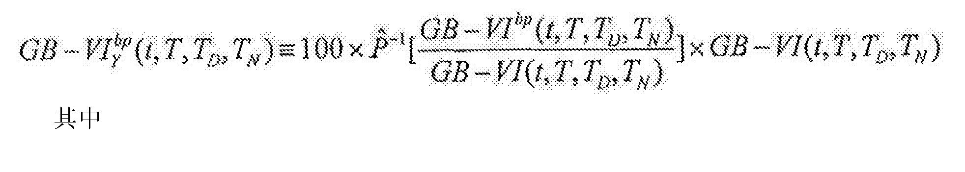 Figure CN105339973AC00033