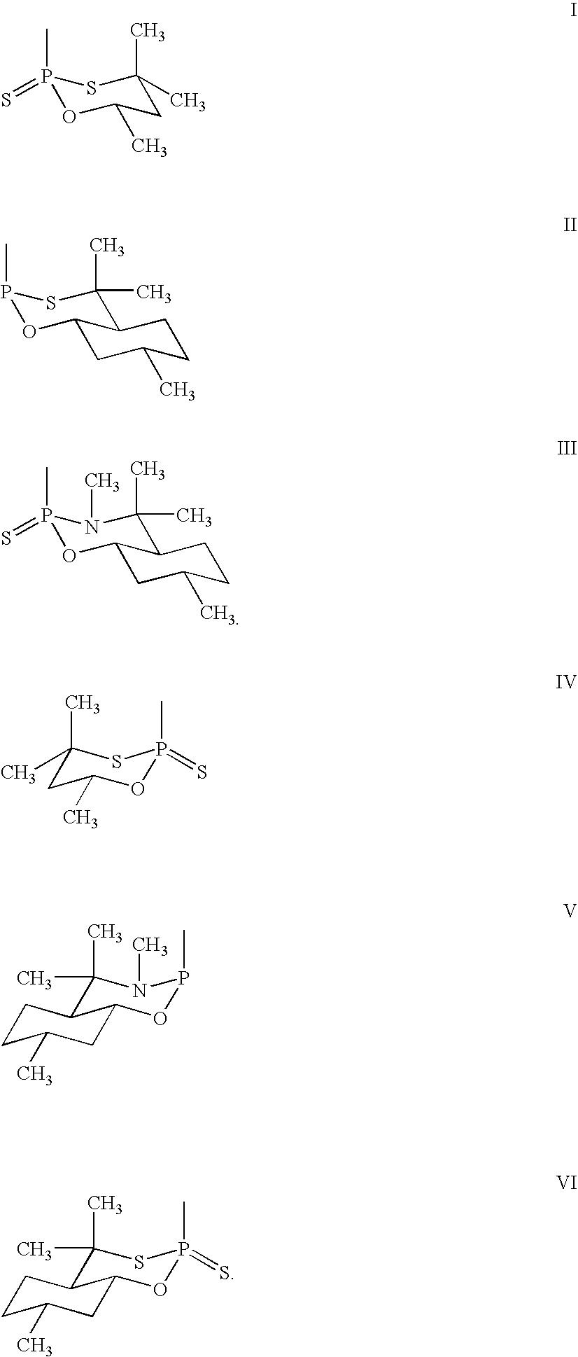 Figure USRE039464-20070109-C00015
