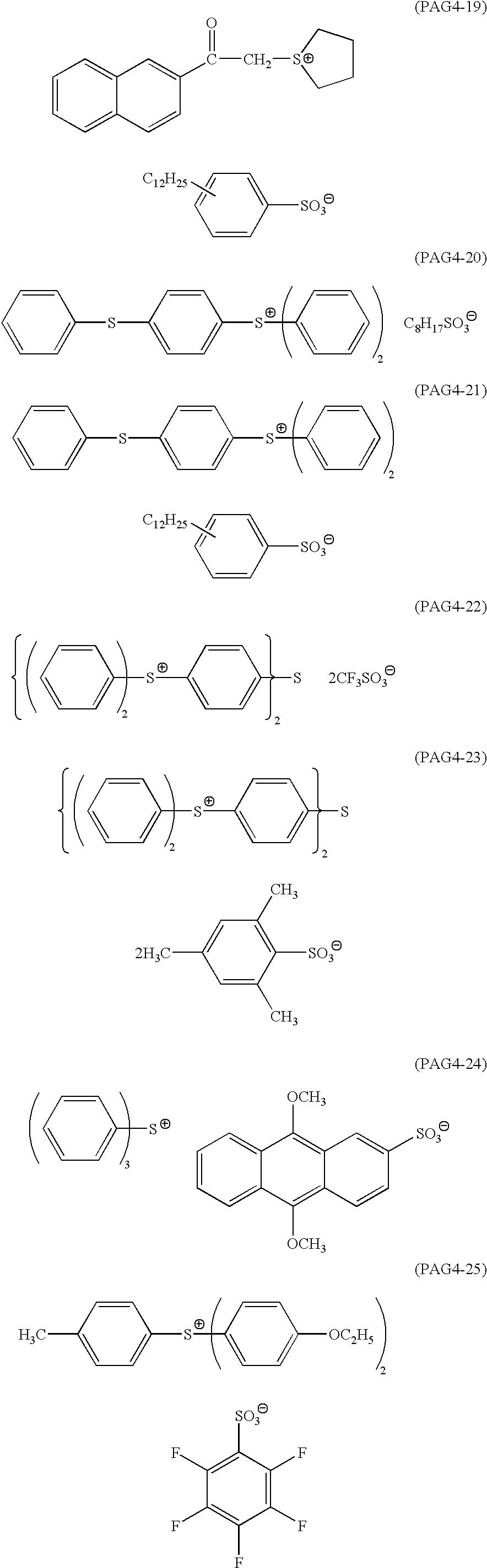 Figure US06492091-20021210-C00011