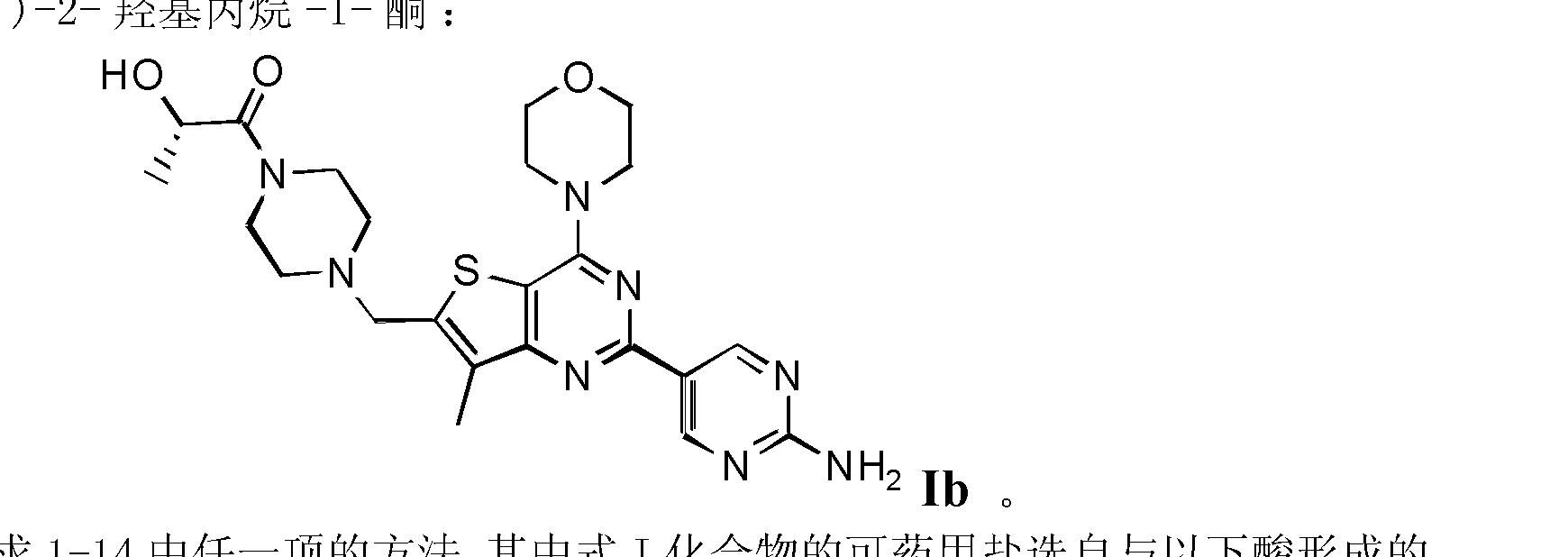 Figure CN102369011AC00042
