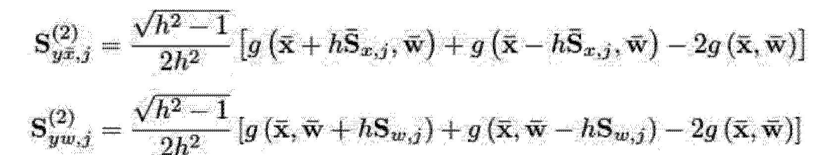 Figure CN104736963AD00171