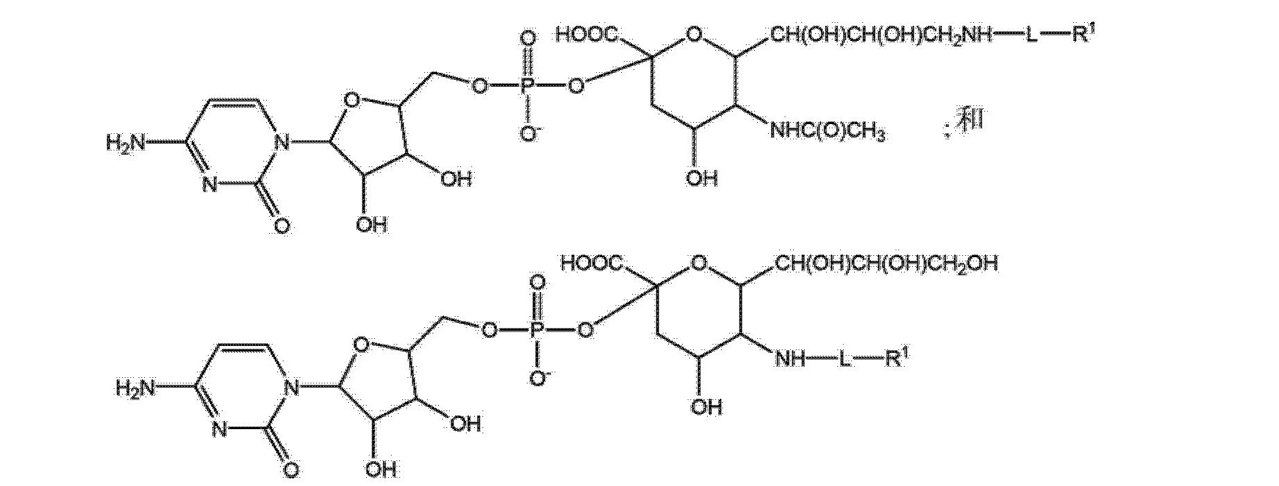 Figure CN102719508AD01041