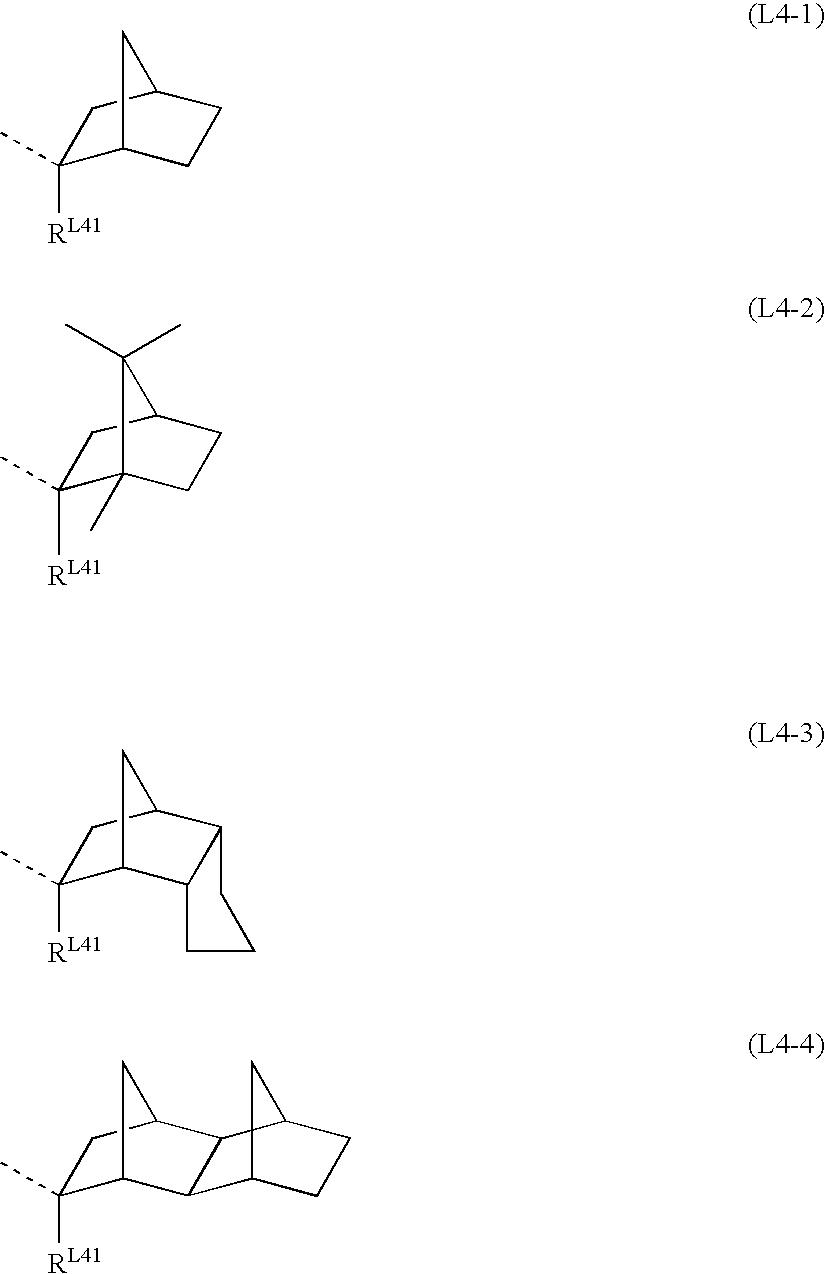 Figure US20090011365A1-20090108-C00031