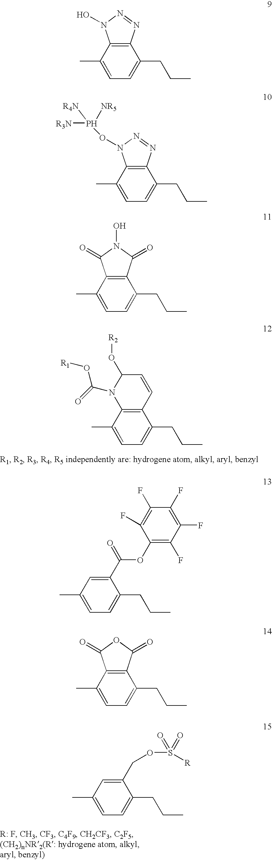 Figure US06977138-20051220-C00002