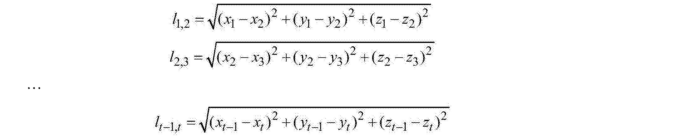 Figure CN105666490AC00042