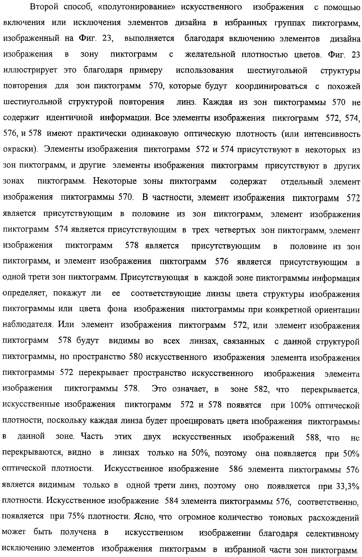 Figure 00000061