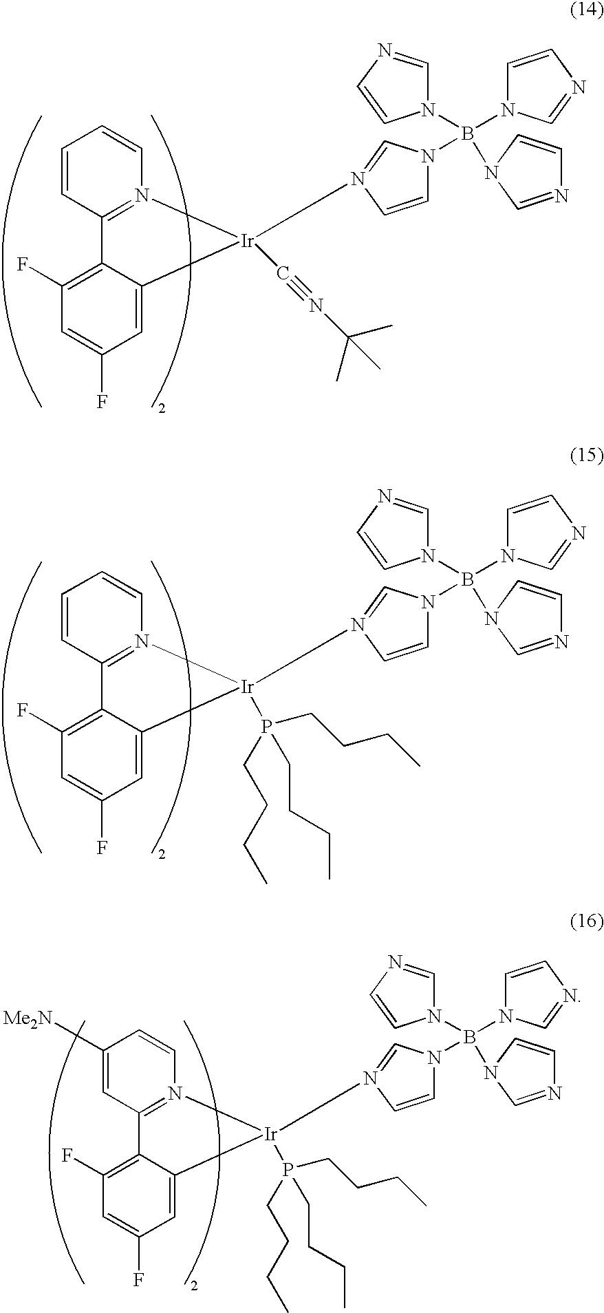 Figure US20060177695A1-20060810-C00045