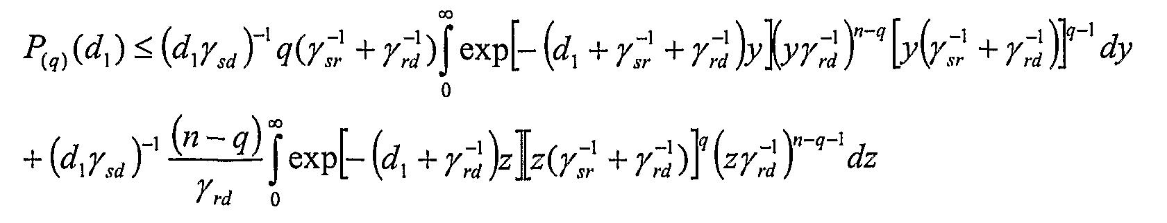 Figure imgf000020_0010