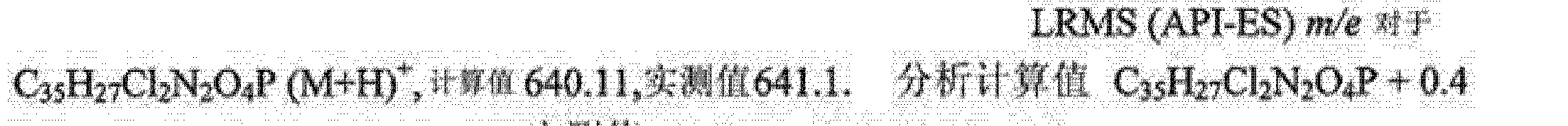 Figure CN102264228AD01171