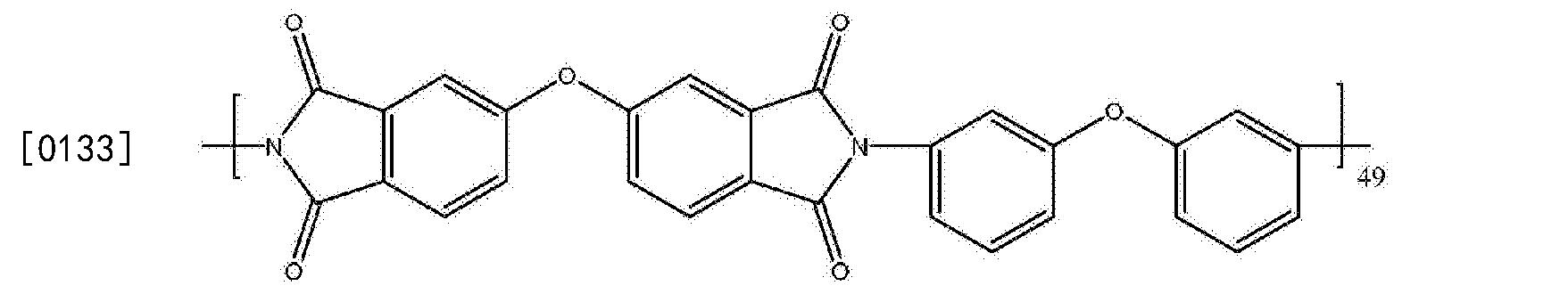 Figure CN104829837BD00181
