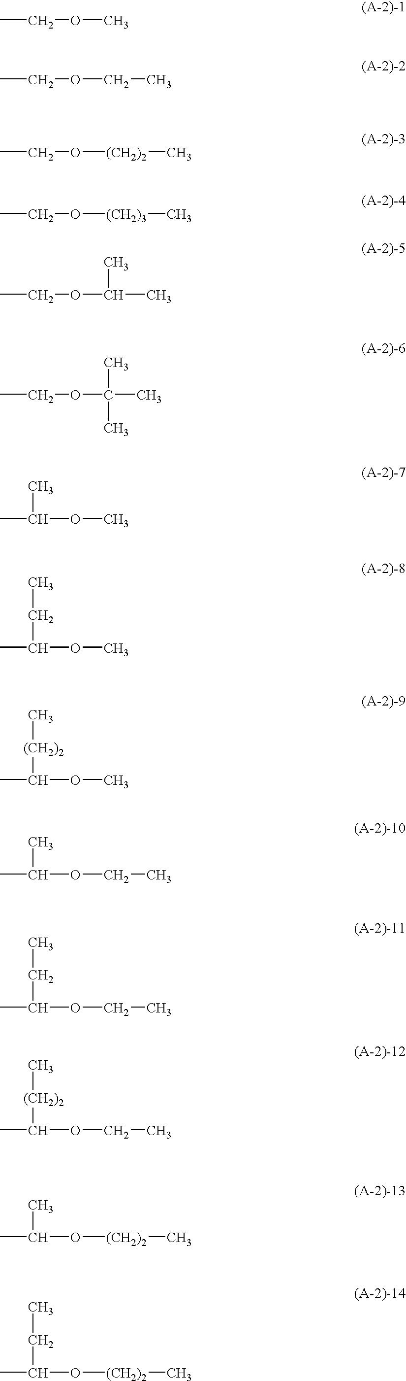 Figure US08129086-20120306-C00041