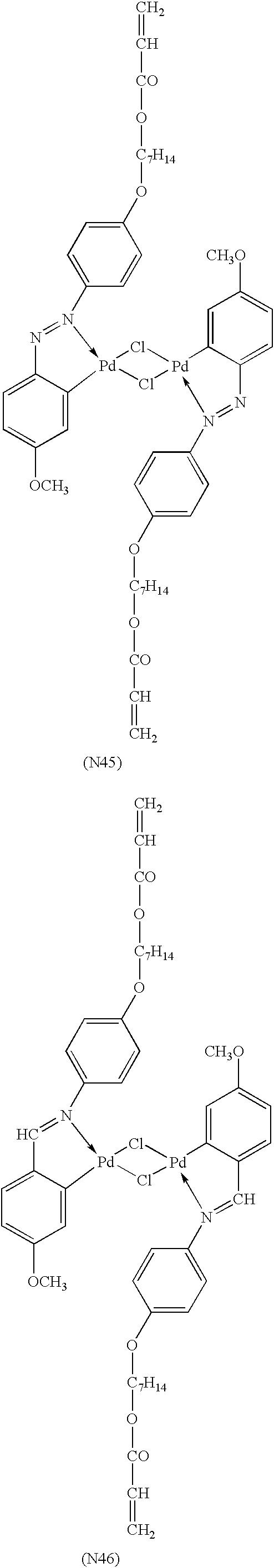 Figure US06583832-20030624-C00010