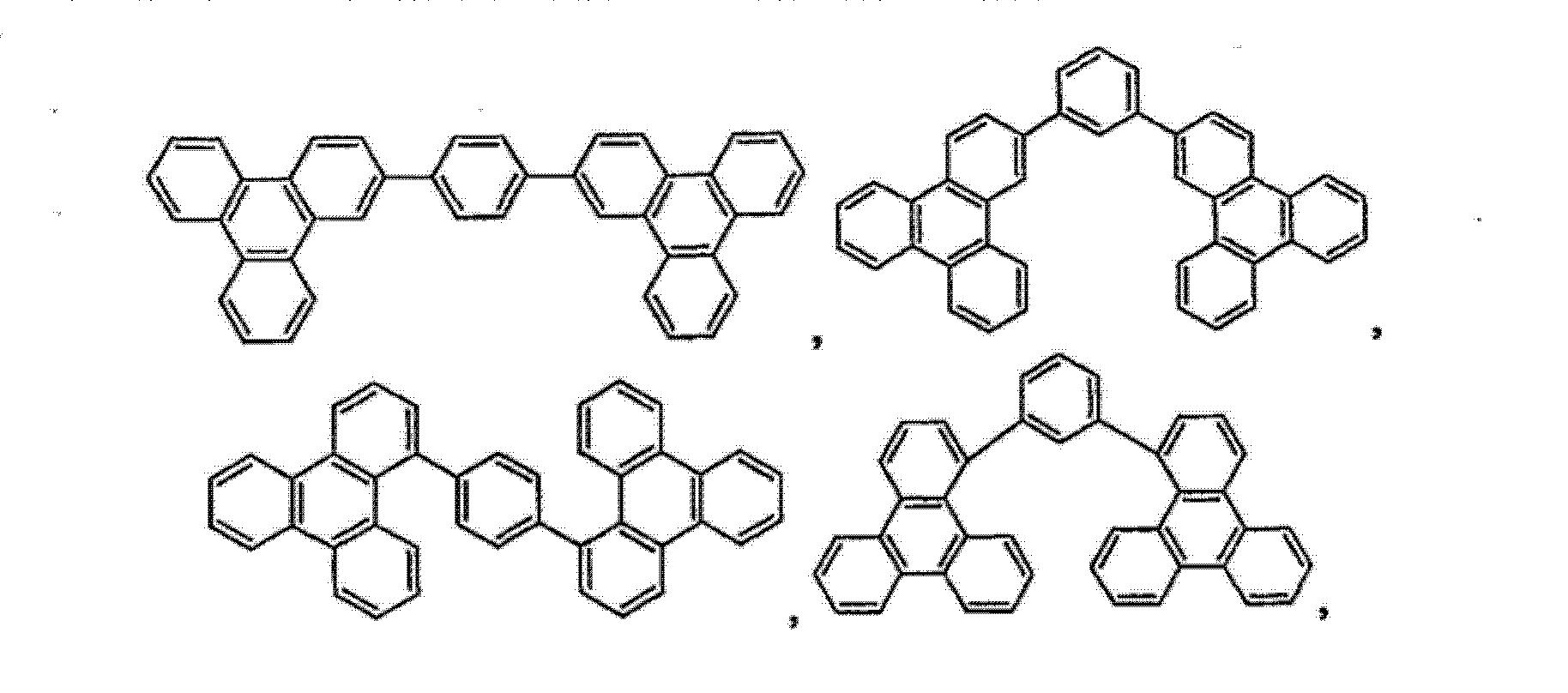Figure CN103746080AC00053