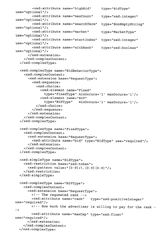 Figure US20030212648A1-20031113-P00009