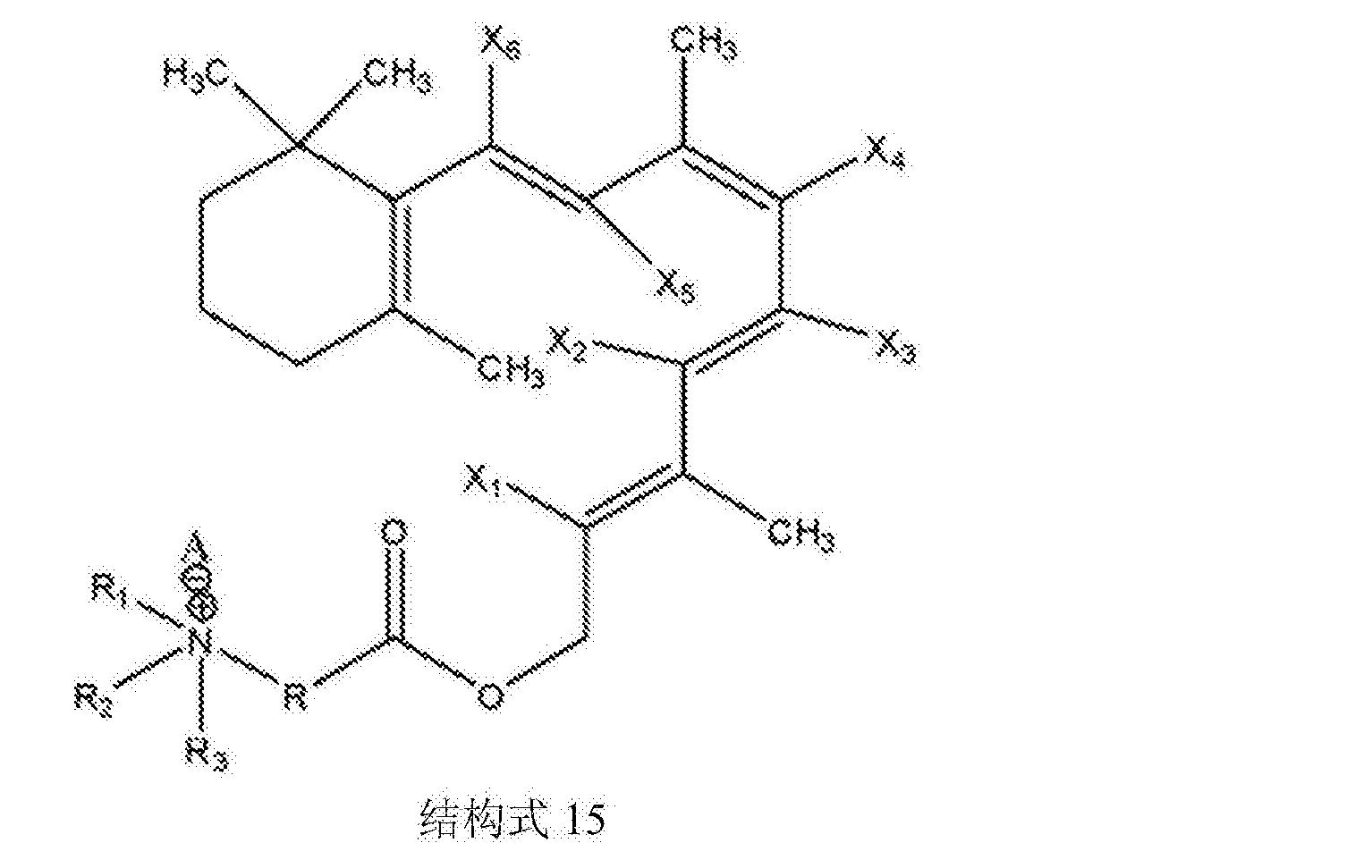 Figure CN107652212AC00151