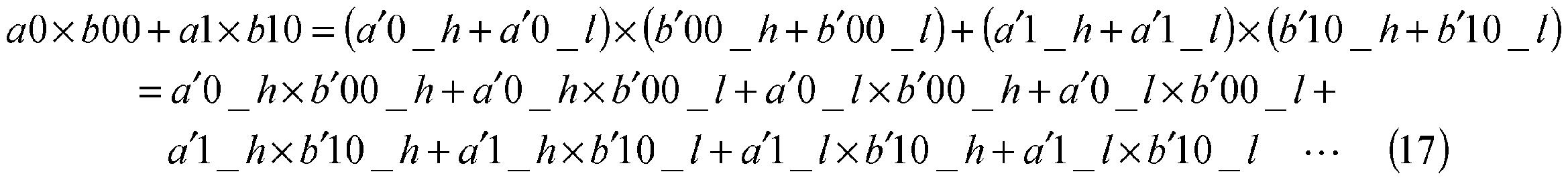Figure JPOXMLDOC01-appb-M000017