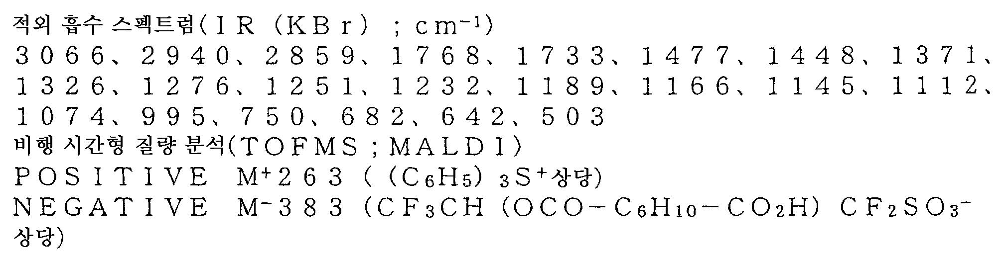 Figure 112007069554471-pat00038