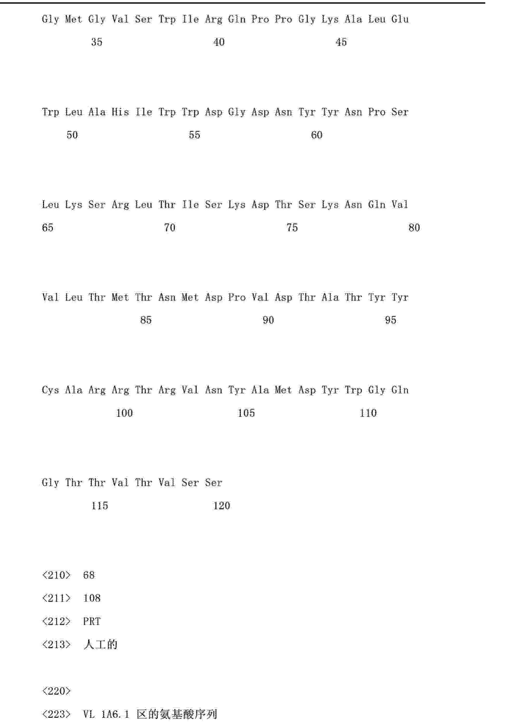 Figure CN103145837AD01791