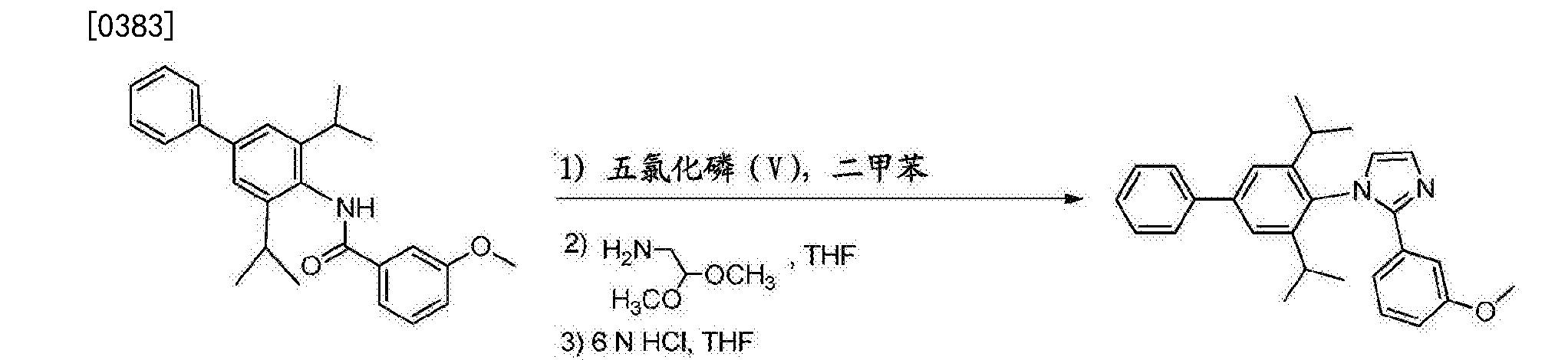 Figure CN106749425AD01341