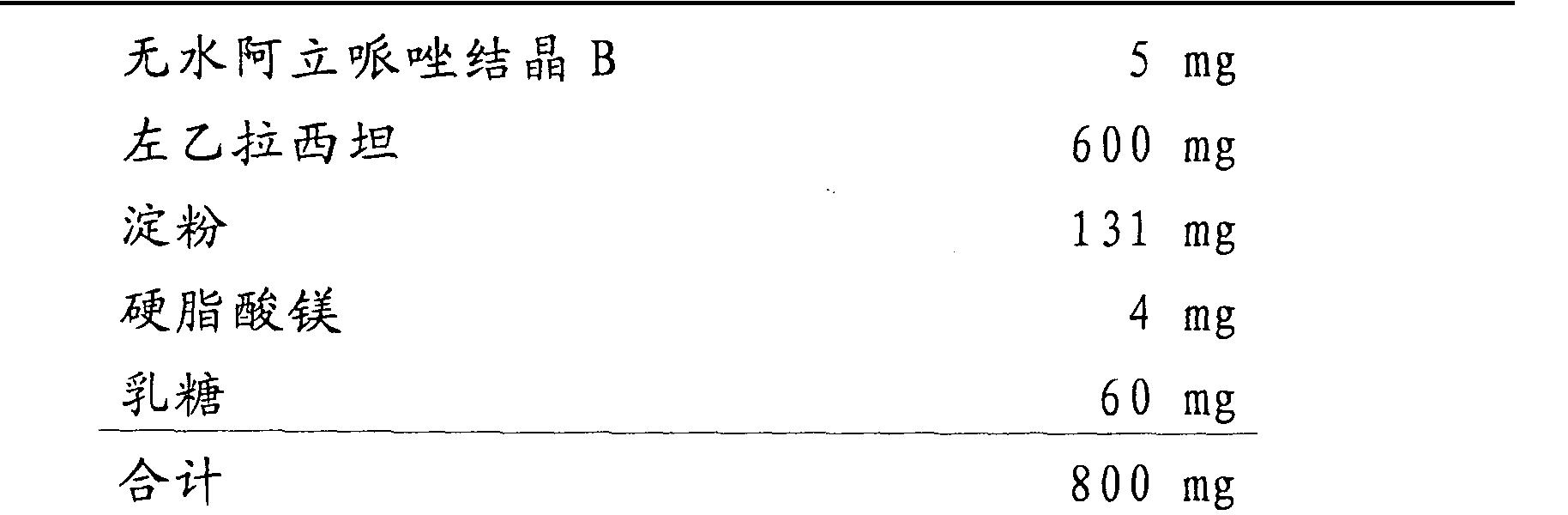 Figure CN102172402AD00231
