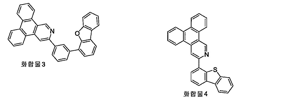 Figure 112011098457278-pct00047
