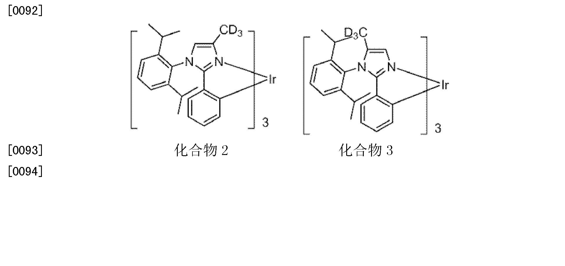 Figure CN102459505BD00442