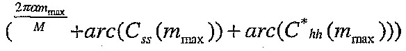 Figure 112010026395178-pct00136