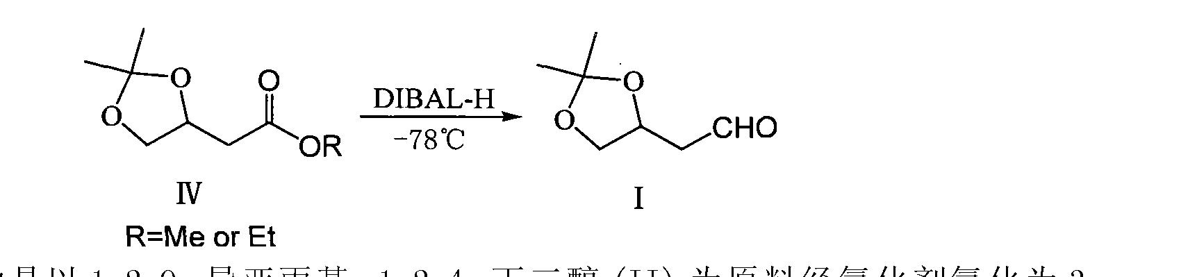 Figure CN101333208BD00031
