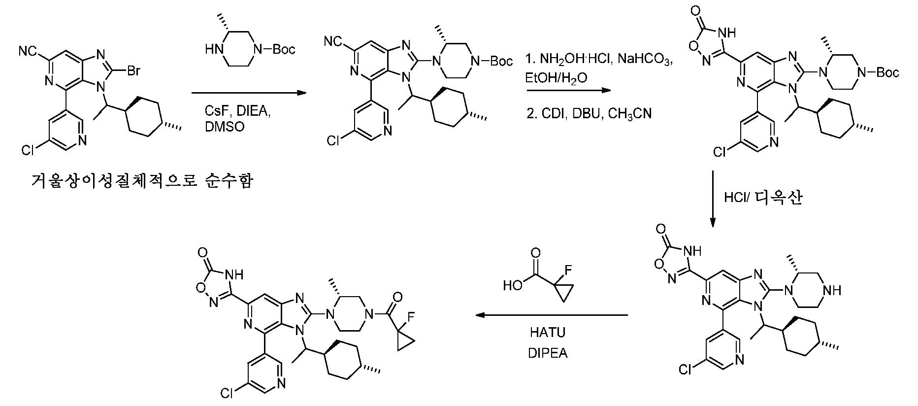 Figure pct00475